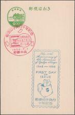 RYUKYU-JAPAN, 1958. Post Card UX8, CC-21, CH-24, Naha