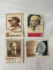 RUSSIA, USSR, 4 stamps, Lenin, 1963-1968, cancelled, lightly hinged