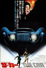 Car The Movie Poster 24in x 36in