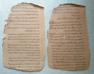 Islamic/Arabic 19th Century Printed Old Paper 2 Leaves  Page 4 ZN59