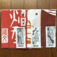 "Japanese hand towel ( tenugui ) 3pcs set hand dyed made in Japan ""Jomon"""