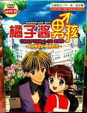 Marmalade Boy (Chapter 1 - 76 End + Movie) ~ 5-DVD SET ~ English Subtitle Anime