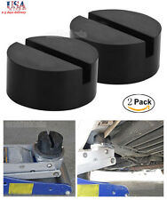 2PC Car Vehicles Slotted Frame Hydraulic Floor Jack Rubber Pad Kit Rubbers Black