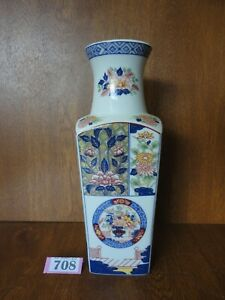 Large Contemporary Chinese Rose Decorated Porcelain Vase