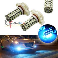 10000K Ice Blue 120-SMD 5202 H16 LED Light Bulbs For Fog Light Driving DRL Lamps