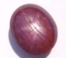 4.58ct GENUINE Natural Oval African Purplish Maroon Purple Six Rays Star Ruby !