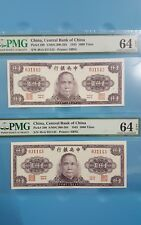 1945 China, Central Bank of China 1000 Yuan Running No.2 pcs PMG64 EPQ