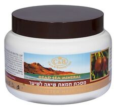 ISRAEL REAL SALE! 250 ml 8.50oz SHEA BUTTER DEAD SEA MINERALS HAIR MASK (C&B)