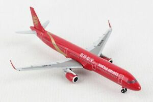 NEW 1:500 HERPA JUNEYAO AIRLINES AIRBUS A321-200 B-1872 MODEL 529891