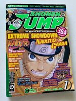 Shonen Jump July 2007 Volume 5, Issue 7 SJ Viz Media Bleach Naruto Manga Comic