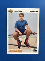 Pavel Bure 1991-92 Upper Deck Rookie Hockey Card #54 Vancouver Canucks