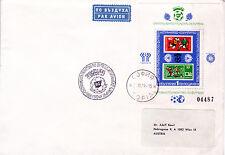 Bulgarien Bl. 97 FDC, Fussball-Weltmeisterschaft Spanien 1982