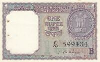 India, 1 Rupee, 1965 Old Issue, S.Bhootlingam Sign, Banknote,  UNC