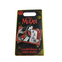 Disney Mulan Pin Live Action Film – Red and Sliver Limited Release Edition