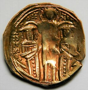 Byzantine Empire Andronicus II Palaeologus and Michael IX AV hyperpyron XF