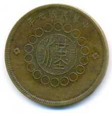 China Szechuan Sichuan Province Republic Copper 50 Cash Year 1 (1912) XF KM#449