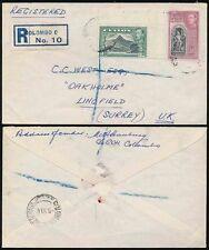 George VI (1936-1952) Registration Ceylon Stamps (Pre-1948)