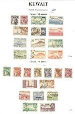 KUWAIT 1958-78 DEFINITIVE SET FINE USED CAT £200 (71)