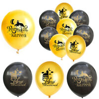 Eid Mubarak Balloons Inflatable Toys Muslim Party Event Decor Anniversary Gifts