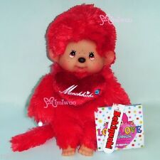 Japan Sekiguchi Monchhichi S Size 20cm Plush Love Love MCC RED ~~~ RARE ~~~