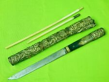Antique Old  Tibetan Tibet Chinese China Knife Coral Scabbard Chopsticks
