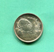 200 Baht 1979 Silver Thailand Coin Royal Cradle Princess Bhajara Kitiyabha Thai