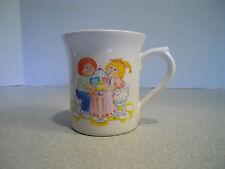 Vintage 1984 OAA Cabbage Patch Kids Boy Girl Ice Cream Sundae Soda Coffee Mug