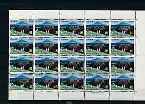 [G387044] Japan 1968 good very fine MNH stamp X20
