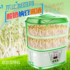 DY801B smart bean sprout machine
