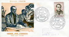 FRANCE FDC - 212a 1121 1 AUGUSTE COMTE - EXPO PHILATELIQUE 14 9 1957 POSITIVISME