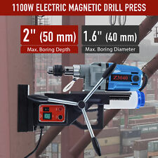 Electric 15hp Magnetic Drill Press Bores Up To 2depth 16boring Diameter