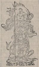 JAPAN. Japanese deity. MURRAY 1901 old antique vintage print picture