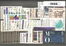 Année complète de timbres de France - 1986