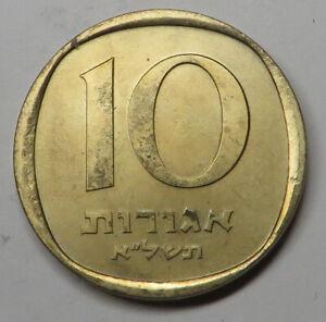 Israel 10 Agorot JE5731 (1971)(j) Aluminum-Bronze KM#26 UNC