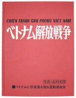 BUNYO ISHIKAWA Chien Tranh Giai Phong Viet Nam War Book Photographs