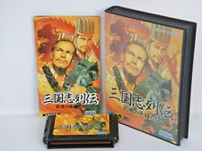 SANGOKUSHI RETSUDEN Ref bbc Mega Drive Sega md