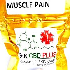 50mg Soothing Muscle Joint Pain Relief Ultra CBD Hemp Oil BALM - THC FREE