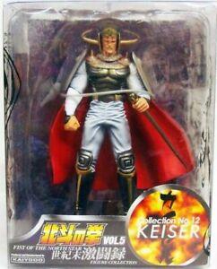 Hokuto no Ken le Survivant - Kaiyodo Figure Collection n°12 : Keiser