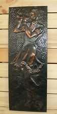 Vintage Russian folk fairy tale wall hanging copper plaque boy with horn