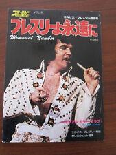 ELVIS PRESLEY Japanese 1977 magazine