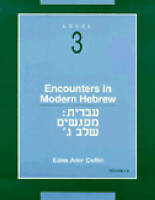 Encounters in Modern Hebrew Level 3 by Coffin, Edna Amir (Paperback book, 1997)