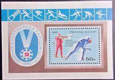 Russia 1982 5th Winter Spartakiad Mini Sheet. MNH.