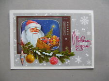 RUSSIA USSR, ill. prestamped PC 1977, christmas new year Santa Claus television