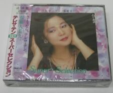 TERESA TENG 鄧麗君 Memorial obi 夜來香 黄昏 JAPAN 28 trks 2 CD SET oop rare sealed new