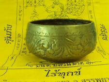 Antique Burma Bowl Brass Vintage Pattern Crafts Collection