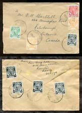 p356 - MALAYA Kuantan 1951 Cover to Canada