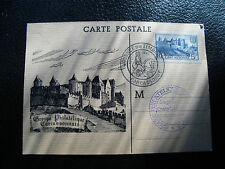 FRANCE - carte 1er jour 13/10/1945 (journee du timbre) (cy69) french