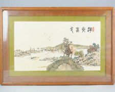 20C Chinese Shell landscape