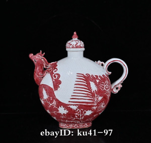 """12"""" China antique porcelain Red glaze in Yuan Dynasty Crested teapot flagon"""