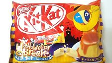 NESTLE KITKAT JAPAN 12P  CARAMEL PUDDING 1PACK (13P) FREE SHIPPING  HALLOWEEN!